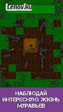 Ant Evolution - ant terrarium and life simulator v 1.4.0 Mod (Unlocked/No Ads)