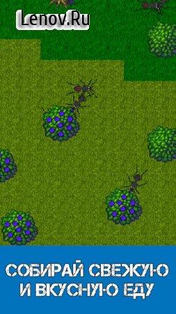 Ant Evolution - ant terrarium and life simulator v 1.3.6 Mod (Unlocked/No Ads)