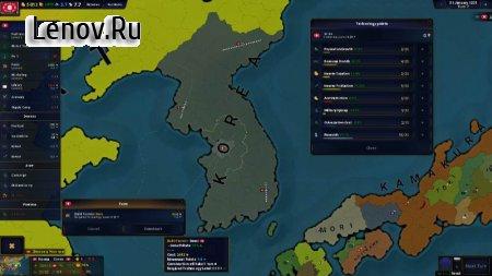 Age of History 2 Asia v 1.01584_ASIA (Mod Money)
