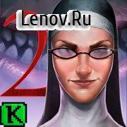 Evil Nun 2 : Origins v 1.1.1 b19 Мод (режим бога)