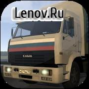 Motor Depot v 1.212 Мод (много денег)