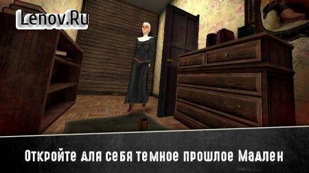 Evil Nun 2 : Origins v 1.1.4 Мод (режим бога)