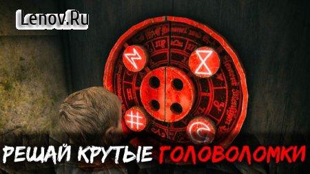 Death Park 2: Scary Clown Survival Horror Game v 1.2.1 (Mod menu/Unlocked)