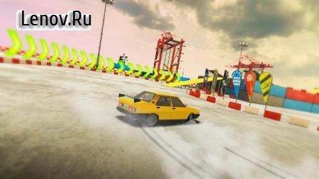 Sahin Simulator : Ultimate v 1.06 (Mod Money/Unlocked)