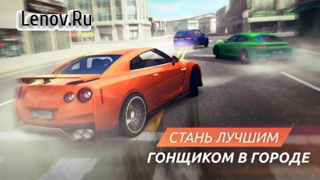 Street Racing Grand Tour Driving car games v 0.12.3756 Mod (Unlimited money/gold)