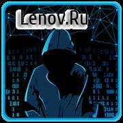 Одинокий Xакер v 11.1 Мод (полная версия)