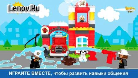 LEGO® DUPLO® WORLD v 5.5.0 Mod (Unlocked)
