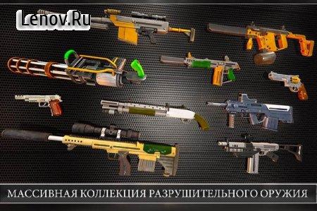 Police Counter Terrorist Shooting - FPS Strike War v 4 Mod (Gold coins)