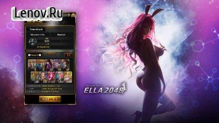 Ella 2048 (18+) v 1.1.4 Mod (God mod & more)