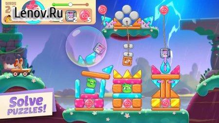 Angry Birds Journey v 1.8.1 Mod (Endless lives)