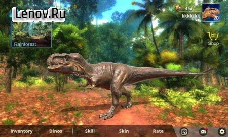 Tyrannosaurus Simulator v 1.0.4 Mod (Gold coins)