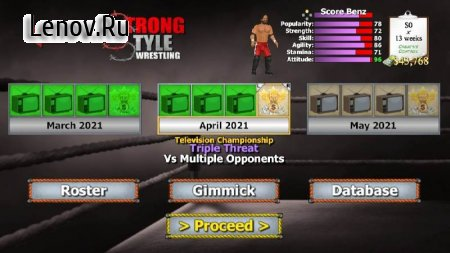 Wrestling Empire v 1.0.6 Mod (PRO/Unlocked)