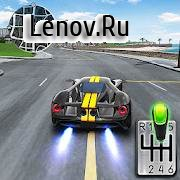 Drive for Speed: Simulator v 1.23.8 Mod (Free Shopping)
