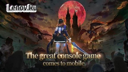 Bloodstained: Ritual of the Night v 1.26 Мод (полная версия)
