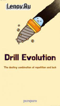 Drill Evolution v 5.16.0 Mod (Many rubies)
