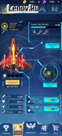 NOVA: Fantasy Airforce 2050 v 2.1.2 (Mod Money)