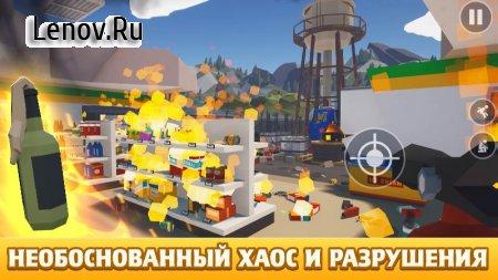 Kill It With Fire v 1.0 b33 Mod (Unlocked)