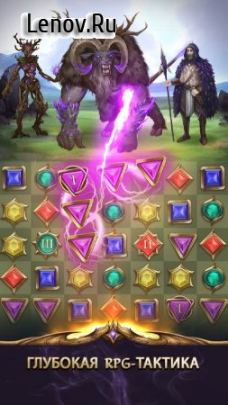 Gemstone Legends v 0.38.405 Mod (MENU/DAMAGE/DEFENCE MULTIPLE)