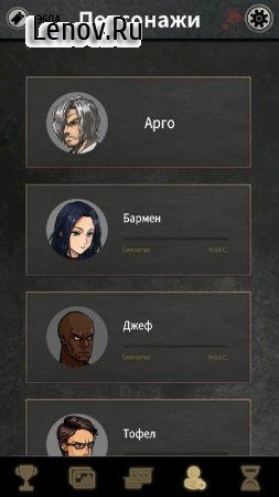 Argo's Choice: Visual novel, noir adventure story v 1.3.0 Mod (Ticket)