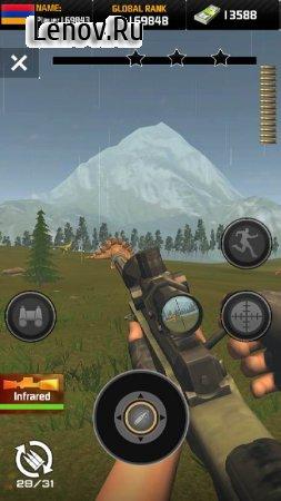 Wild Hunter: Dinosaur Hunting v 1.0.7 (Mod Money)