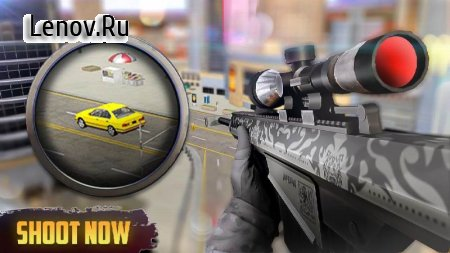 Sniper 3d Assassin 2020: New Shooter Games Offline v 3.0.3f1 (Mod Money)
