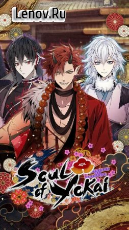 Soul of Yokai: Otome Romance Game v 2.0.15.1 Mod (You can receive free points without viewing ads)