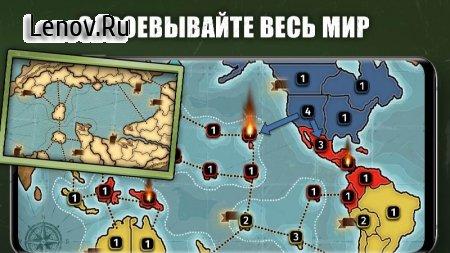 B&H: WW2 Strategy, Tactics and Conquest v 5.34 Mod (No ads)