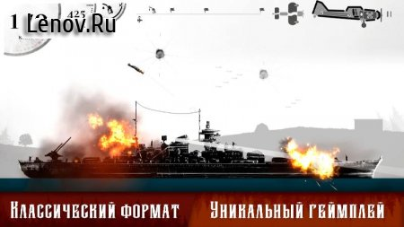 Warplane Inc. Dogfight War Arcade & Warplanes WW2 v 1.03 (Mod Money)
