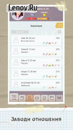AltLife: Hard Life Simulator v 0.3 b301 (Mod Money)