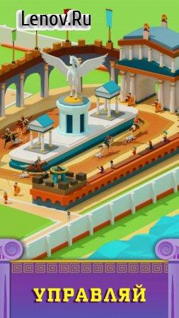 Idle Antique Gym Tycoon: Incremental Odyssey v 1.20 (Mod Money)