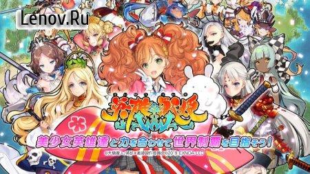 Eiyu senki wwx (18+) v 1.5.12 Mod (Menu/3600 HP for your Heroes/1 HP for Enemy)