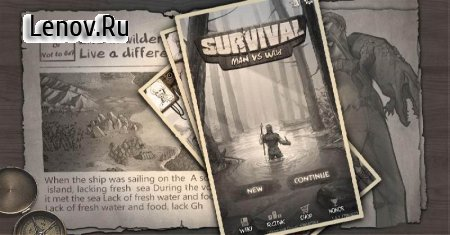 Survival: Man vs. Wild - Island Escape v 1.8.6.1 Mod (Do not watch ads to get rewards)