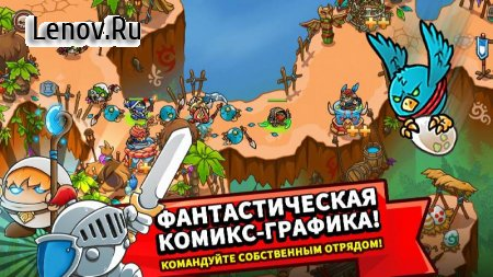 Crazy Kings: RPG Tower Defense CCG v 2.5.1 Mod (many crystals)
