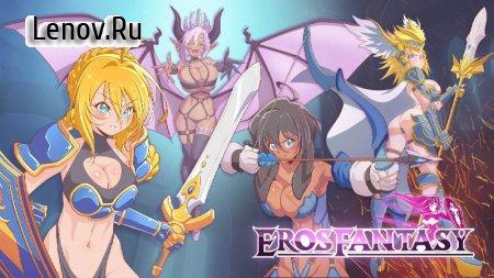 Eros Fantasy (18+) v 0.14.1 Mod (God mode/High DMG/Enemy no Energy)