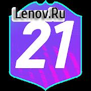 Pack Opener for FUT 21 v 3.90 (Mod Money)