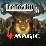 Magic: Puzzle Quest v 4.9.1 Mod (God mode/Massive dmg & More)