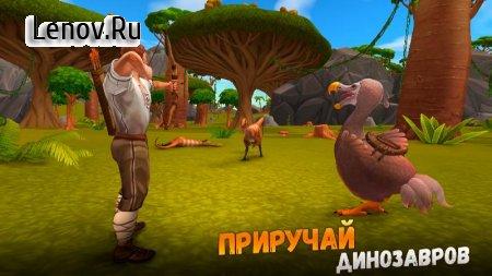 Survival Island 2: Dinosaurs Island adventure ark v 1.4.21 Mod (gold/gemstones)