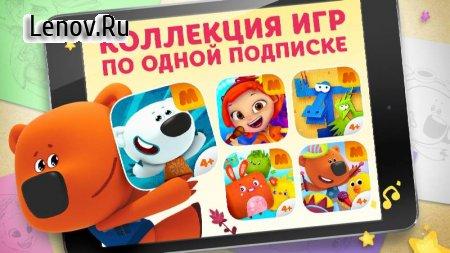 Ми-ми-мишки - Планета творчества v 1.201219 Mod (Unlocked)
