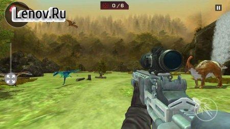 Dinosaur Hunt - New Safari Shooting Game v 7.9 Mod (Free Shopping)