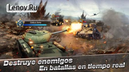 Furious Tank: War of Worlds v 1.10.1 Mod (All maps can be played)