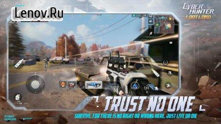 Cyber Hunter Lite v 0.100.331 Mod (Wall Hack vehicles/Loot/Air supply/Rainbow Chams buggy)