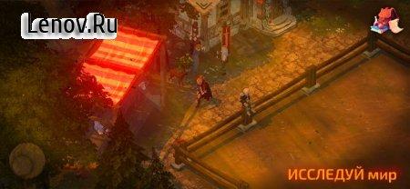 Slash of Sword 2 v 1.0.063 (Mod Money)