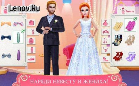 Свадьба мечты — нарядись и танцуй как невеста v 1.1.6 Mod (Free Shopping)