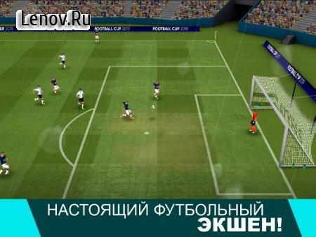 Soccer Cup 2021: Free Football Games v 1.16.3 (Mod Money)