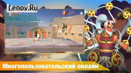 Rumble Arena - Super Smash Legends v 2.3.4 Mod (Silver coins)