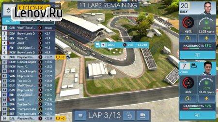 Motorsport Manager Racing v 2021.2.2 Mod (Do not watch ads to get rewards)