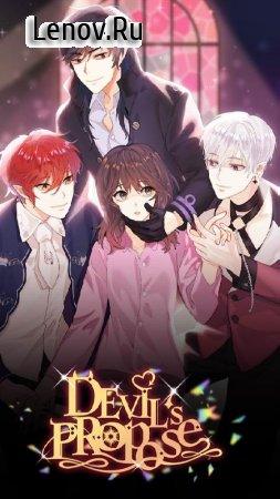 Devil's Propose: Romance Otome Story Game v 2.6.3 Mod (Free Premium Choices)