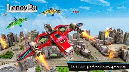 Drone Robot Car Game - Robot Transforming Games v 1.2.5 (Mod Money)