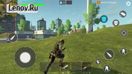 Battle Royale Fire Force Free: Online & Offline v 2.4.3 Mod (Unlimited bullet)