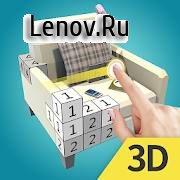Color World 3D — Раскраска по цифрам v 1.2.41 Mod (No ads)